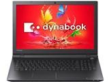 dynabook AZ25/UB PAZ25UB-SWA-K 価格.com限定モデル 製品画像