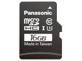RP-SMGB16GJK [16GB]