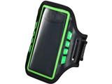 PDA-ARM5G [グリーン]