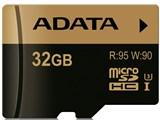 AUSDH32GXUI3-R [32GB]