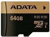 AUSDX64GXUI3-R [64GB]
