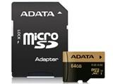 AUSDX64GXUI3-RA1 [64GB]