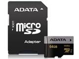 AUSDX64GUI3CL10-RA1 [64GB]