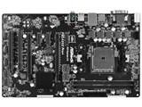 FM2A88X Pro+ R2.0