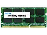 SDY1600L-8G/EC [SODIMM DDR3L PC3L-12800 8GB] 製品画像