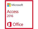 Access 2016 ダウンロード版 製品画像