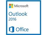 Outlook 2016 ダウンロード版 製品画像