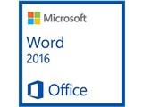 Word 2016 ダウンロード版 製品画像