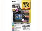 KLP-ND5 製品画像