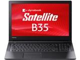 dynabook Satellite B35 B35/R PB35RNAD421AD81 製品画像