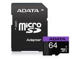 AUSDX64GUICL10-RA1 [64GB] 製品画像