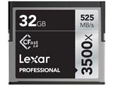 LC32GCRBJP3500 [32GB] 製品画像