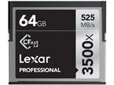 LC64GCRBJP3500 [64GB] 製品画像