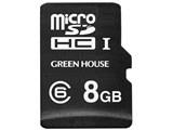 GH-SDM-A8G [8GB]