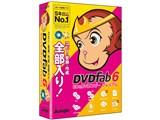 DVDFab6 BD&DVD コピープレミアム 製品画像