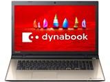 dynabook AZ67/VG PAZ67VG-SNB-K 価格.com限定モデル 製品画像