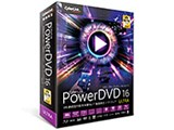 PowerDVD 16 Ultra 製品画像