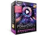 PowerDVD 16 Ultra 乗換え・アップグレード版 製品画像