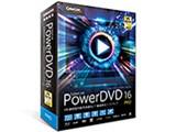 PowerDVD 16 Pro 製品画像