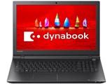 dynabook AZ25/VB PAZ25VB-SNA-K 価格.com限定モデル 製品画像
