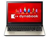 dynabook AZ75/VGSD PAZ75VG-BNB-K 価格.com限定モデル 製品画像