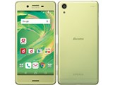 Xperia X Performance SO-04H docomo [Lime Gold] 製品画像