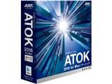 ATOK 2016 for Mac [ベーシック] 通常版