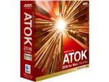 ATOK 2016 for Mac [プレミアム] 通常版
