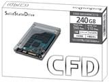 CSSD-S6O240NCG1Q 製品画像