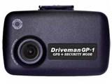 DrivemanGP-1 GP-1STD 製品画像