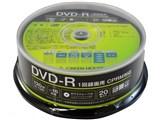 GH-DVDRCA20 [DVD-R 16倍速 20枚組]