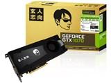 GF-GTX1070-E8GB/BLF [PCIExp 8GB] 製品画像