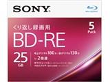 5BNE1VJPS2 [BD-RE 2倍速 5枚組] 製品画像