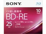 10BNE1VJPS2 [BD-RE 2倍速 10枚組] 製品画像