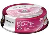 20BNE1VJPP2 [BD-RE 2倍速 20枚組] 製品画像