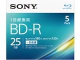 5BNR1VJPS6 [BD-R 6倍速 5枚組] 製品画像