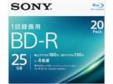 20BNR1VJPS4 [BD-R 4倍速 20枚組] 製品画像