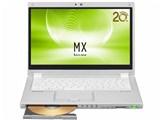 Let's note MX5 CF-MX5PDBVS 製品画像