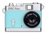 DSC-Pieni SB [スカイブルー] 製品画像