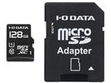 EX-MSDU1/128G [128GB] 製品画像