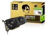 GF-GTX1060-6GB/OC/DF [PCIExp 6GB] 製品画像