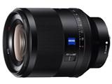 Planar T* FE 50mm F1.4 ZA SEL50F14Z 製品画像