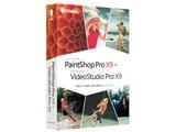 PaintShop Pro X9 + VideoStudio Pro X9