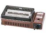 炉ばた焼器 炙りや CB-ABR-1 製品画像