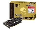RD-RX480-E8GB/OC/DF [PCIExp 8GB] 製品画像