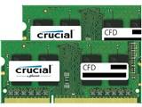 W3N1600CM-2G [SODIMM DDR3L PC3-12800 2GB 2枚組] 製品画像
