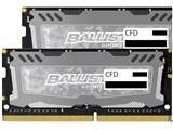 CFD Selection W4N2400BMS-16G [SODIMM DDR4 PC4-19200 16GB 2枚組] 製品画像