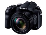 LUMIX DMC-FZH1 製品画像