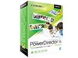 PowerDirector 15 Standard 通常版 製品画像