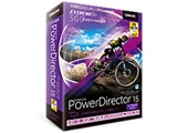 PowerDirector 15 Ultimate Suite 通常版 製品画像